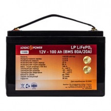Аккумулятор LogicPower LiFePO4 12V 100AH (BMS 80/20) Пластик