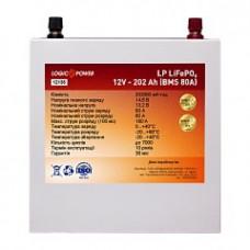 Аккумулятор LogicPower LiFePO4 12V 202AH (BMS 80) Металл
